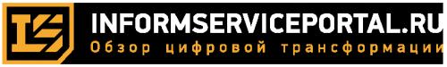 Informserviceportal.ru